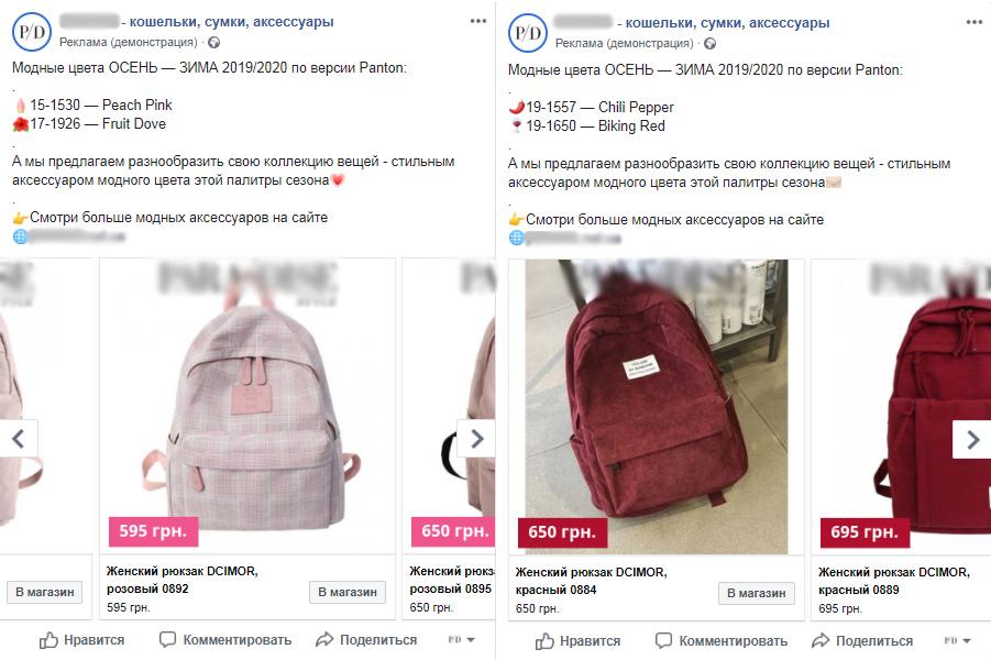 Facebook Ads Paradise