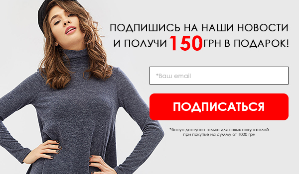 Сonfirmation email
