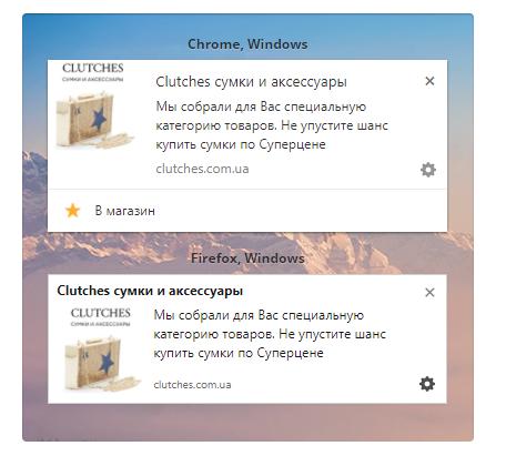 Клатчи_2