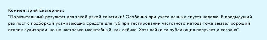 Блог_хэштеги_3