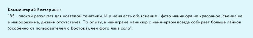 Блог_хэштеги_8