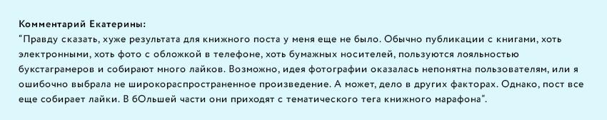 Блог_хэштеги