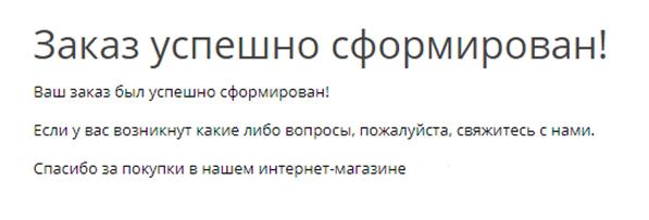 Блог_мерчант