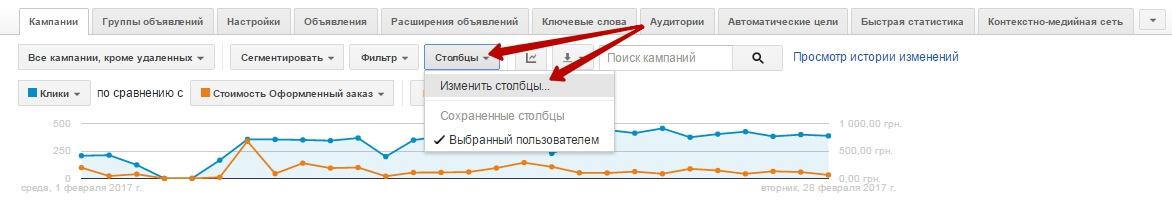 Блог_столбцы_1