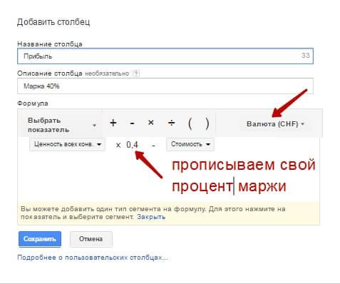 Блог_столбцы