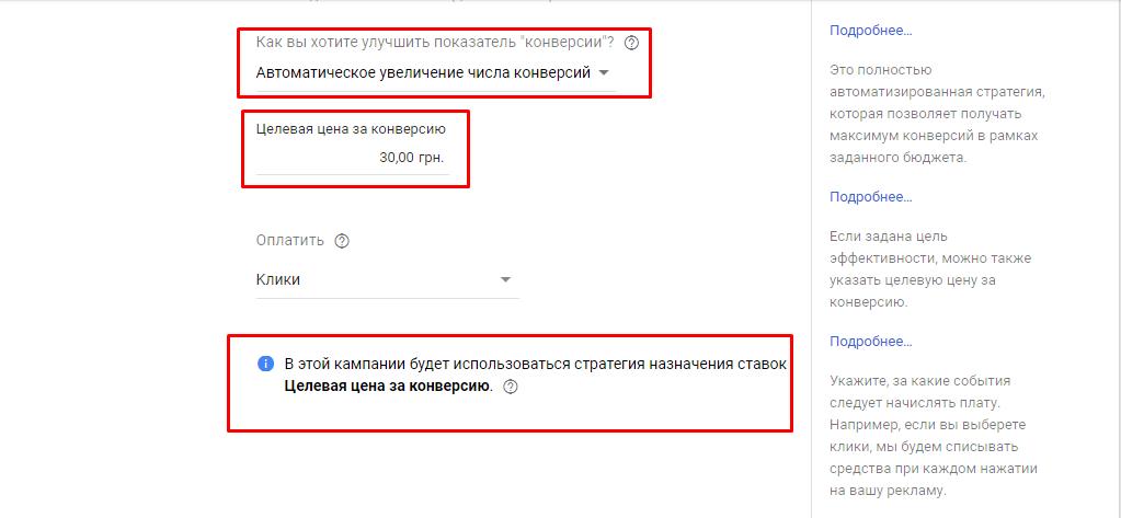 Блог_умная кмс_4