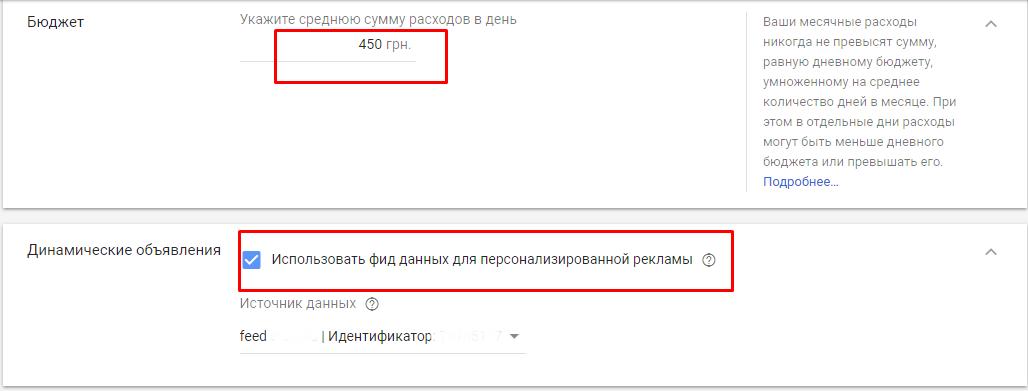 Блог_умная кмс_5