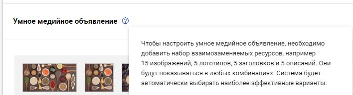 Блог_умная кмс_8